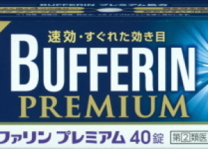 Bufferin