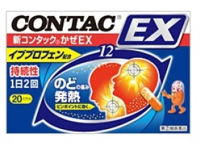 contacex20