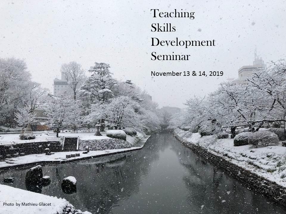 Snowy Matsukawa